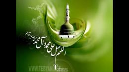 کلیپ کودکانه تبریک عید مبعث