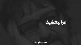 استوری غمگین آزاده نامداری پنج روز قبل از خودکشی