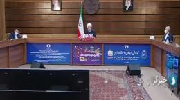 نگرانی غرب درباره ایران نابجاست