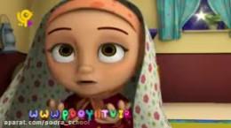 انیمیشن موزیکال ماه رمضان فوق العاده زیبا برای کودکان