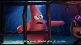 انیمیشن سینمایی باب اسفنجی : اسفنج در حال فرار زیرنویس فارسی