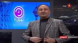 واکنش مجری تلویزیونی به صحبتهای وزیر راه