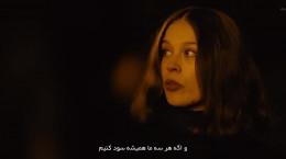 سریال بانک های بد فصل ۱ قسمت ششم ۶ زیرنویس فارسی