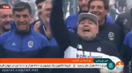 خبر درگذشت مارادونا از شبکه خبر