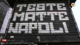 مستند دیگو مارادونا ستاره تکرار نشدنی فوتبال