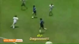 گل به یاد ماندنی مارادونا به انگلیس