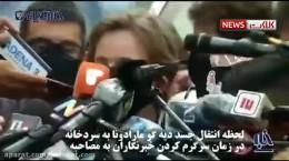 فیلم انتقال جسد مارادونا به سردخانه
