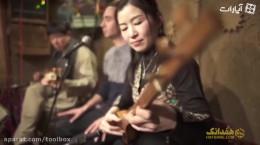 نوازندگان ژاپنی که تصنیف اندک اندک از شهرام ناظری را در توکیو می نوازند