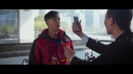 دانلود فیلم Knock Out 2020 ضربه نهایی با زیرنویس فارسی
