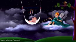 موسیقی آرامش بخش لالایی برای خوابیدن نوزاد