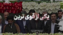 نماهنگ رهبر انتقلاب مجلس امید، مجلس انقلابی