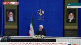 رئیس جمهور: برق و گاز مجانی برای ۳۰ میلیون ایرانی از همین ماه
