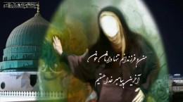نماهنگ حضرت زهرا
