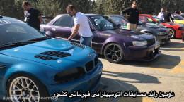 مسابقات اتومبیل رانی در ایران