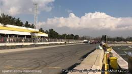 گزارش مسابقات اتومبیل رانی در ایران