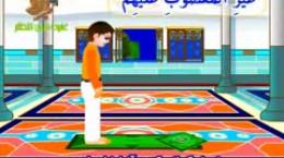 آموزش نماز صبح برای کودکان