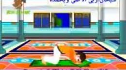 آموزش نماز صبح برای کودکان ابتدایی