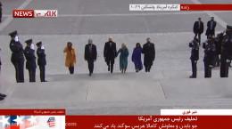 لحظه ورود جو بایدن رئیس جمهور جدید آمریکا به کاخ سفید