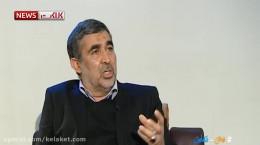 گفتگو با رفیق ۳۸ ساله شهید سلیمانی