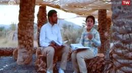 نماهنگ آموزگار قرآن