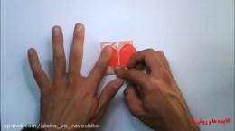 ویدیو آموزش ساخت پاکت نامه عاشقانه