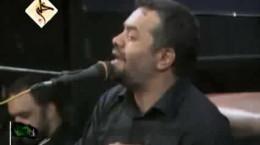 کلیپ شب قدر محمود کریمی
