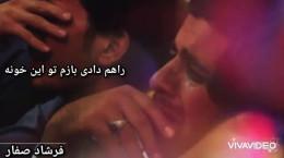 کلیپ شهادت حضرت علی شب قدر