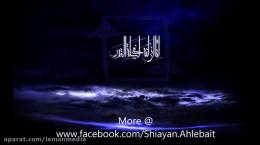 کلیپ شهادت حضرت علی و شب قدر