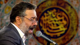 مداحی حاج محمود کریمی - مناجات
