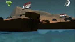 کارتون شجاعان به نام جزیره
