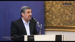 واکنش احمدی نژاد به مصوبه شورای نگهبان در مورد انتخابات