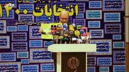 حسین دهقان: و صحبت های او بعد از ثبت نام کاندیدا شدنش برای ریاست جمهوری