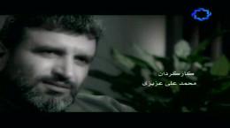 دانلود فیلم مستند داغ عشق قسمت 4 ساخته شده توسط بابک خرمدین