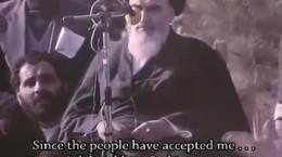فیلم سخنان امام خمینی در بهشت زهرا