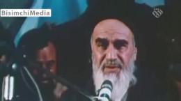 کلیپ سخنان امام خمینی در مورد شهدا