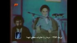 کلیپ سخنان امام خمینی در مورد انقلاب