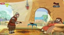 کارتون امام جعفر صادق (ع)