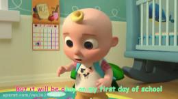 انیمیشن برای نوزاد موزیکال