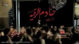 کلیپ کوتاه شهادت امام محمد باقر