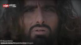 کلیپ شهادت حضرت مسلم