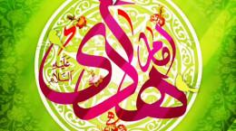 کلیپ تولد امام هادی