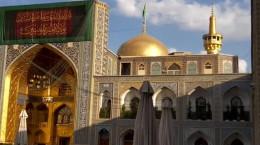 کلیپ عید غدیر با کیفیت