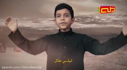 فیلم مداحی عربی جدید محرم