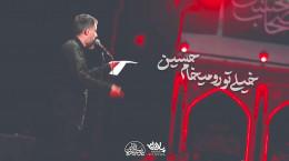 کلیپ مداحی محرم 1400 محمد حسین پویانفر