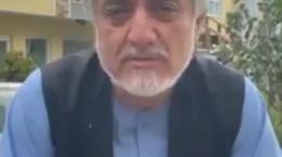 عبدالله عبدالله: اشرف غنی افغانستان را ترک کرد