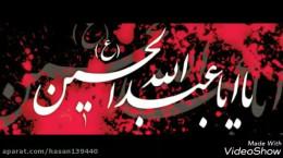 کلیپ ارباب عاشقی محسن ابراهیم زاده