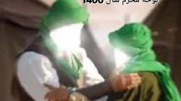 کلیپ شهادت حضرت علی اکبر