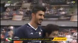 کلیپ قهرمانی والیبال ایران در آسیا