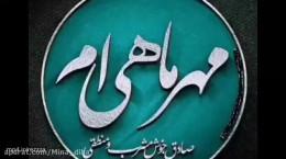 کلیپ تولدت مبارک مهر ماهی برای وضعیت واتساپ
