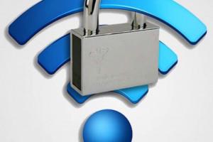 آموزش محدود کردن دسترسی به وایفای (wifi)